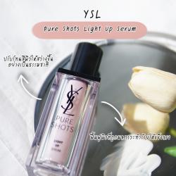 YSL Pure Shots Light Up Serum